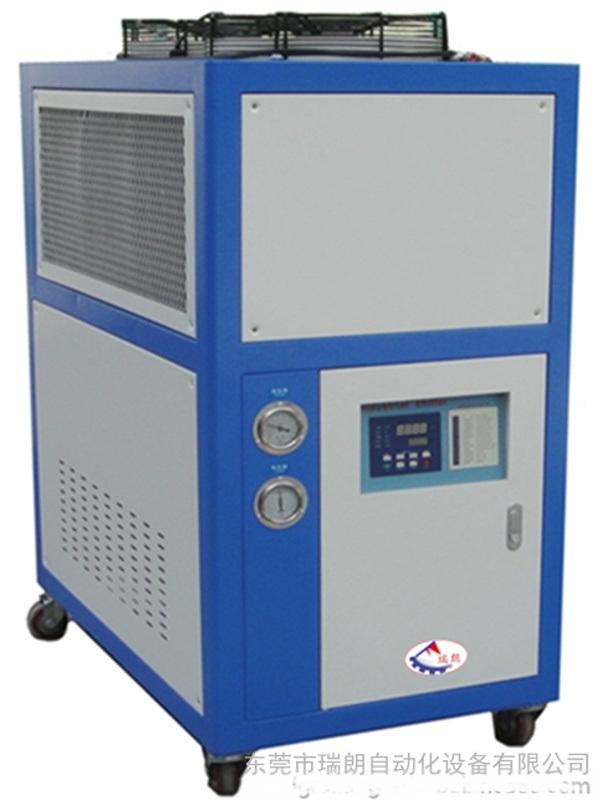 5HP风冷式冷水机,工业风冷水机