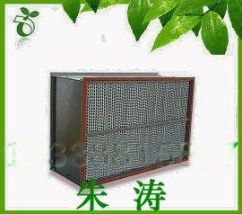 绿和创LHC-009耐高温高效空气过滤器