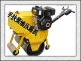 路面工程手扶式单轮压路机