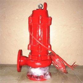 高温排污泵 耐高温100度污水泵 50WQR9-15-1.1