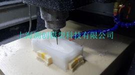 上海3d打印上海手板加工上海铝合金加工