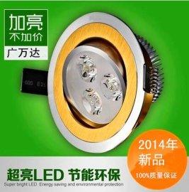 广万达照明 LED天花灯 1W/3W LED高亮节能灯 LED光源