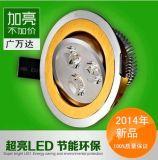 廣萬達照明 LED天花燈 1W/3W LED高亮節能燈 LED光源