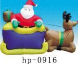 CS-023充气圣诞礼物
