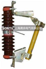 跌落式熔断器 (RW7-10/200A)
