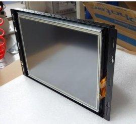 10寸开放式工业显示器