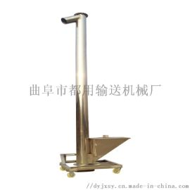 饲料圆管加料机 倾斜式食盐不锈钢提升机qc