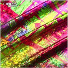 春夏广德隆纺织抽象彩色花朵烫金变色面料