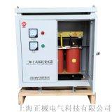 厂家直销隔离变压器20KVA干式变压器旷用变压器