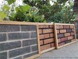 东森厂家直销各种文化砖仿古砖