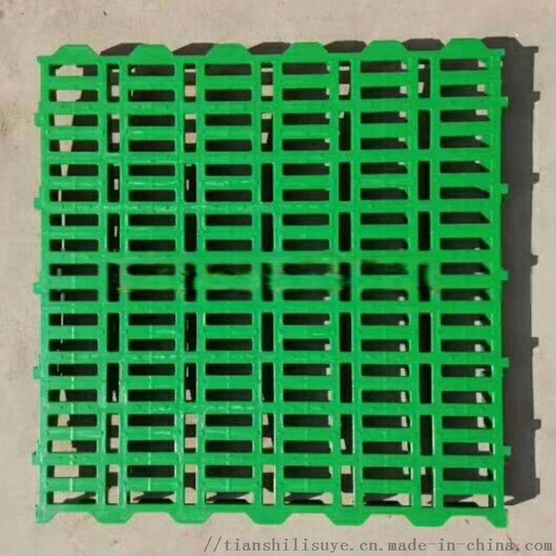 天仕利羊漏粪板防滑纯原料羊用塑料漏粪板