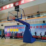 地埋篮球架 升降篮球架 比赛篮球架