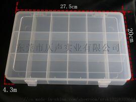 101PP18格固定透明塑料首饰耳钉零碎文具小物件