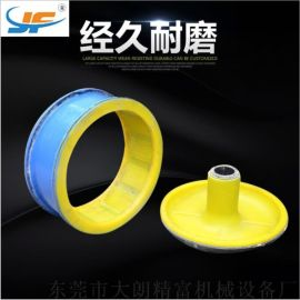專業渦流光飾研磨機補膠襯PU膠維修廠家