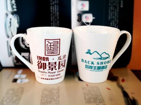 纯白色陶瓷杯子广告杯子咖啡杯子牛奶杯子