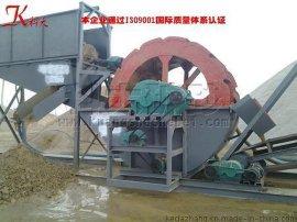 山沙洗砂設備 清洗山沙機械 輪鬥式洗砂機設備生產線