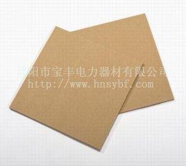 1.5㎜厚电绝缘纸板