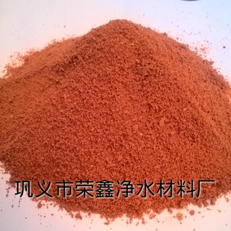 污水处理中聚合氯化铁的作用