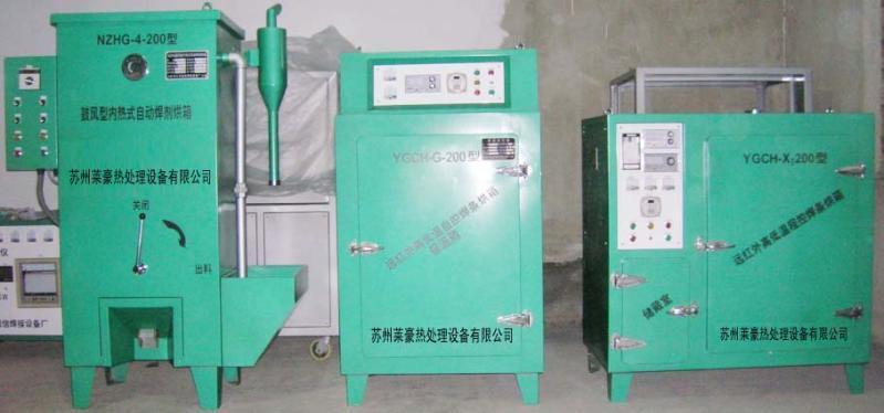 远红外高低温自控焊条烘箱 YGCH-G-200型