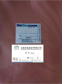 供应信越导热硅胶片TC-250CAT-20,日本信越原装进口硅胶导热垫片TC-250CAT-20