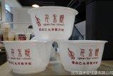 厂家生产850乳白色塑料打包碗,一次性塑料碗定做