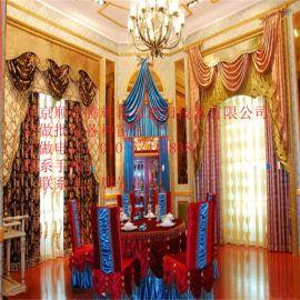 厂家直销遮光窗帘现代简约抽象卧室客厅遮光窗帘成品