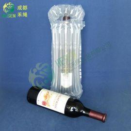禾绳 32cm红酒快递充气袋包装气囊气柱袋缓冲气垫袋安全防震