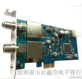 DVBSKY T9580dvb-s2/T2/C三模接收卡 PCI-E高清数字电视接收卡