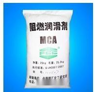 质量稳定的精汇环保无卤阻燃润滑剂MCA ,【欧盟REACH要求认同】,
