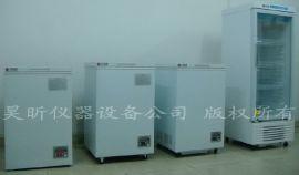 昊昕仪器HX系列低温冷冻箱