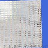 led面板燈4.5mm鋁基板 4014平板燈鋁基電路板pcb