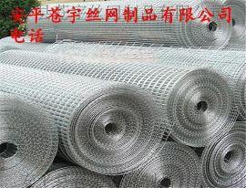 电焊网价钱外墙保温电焊网