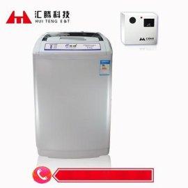 投币式洗衣机,投币式全自动洗衣机
