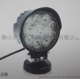 KLL144-27W LED灯