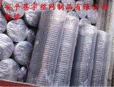 镀铜电焊网湖北电焊网