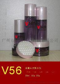 化妆品包装  高档化妆品瓶  面膜瓶子