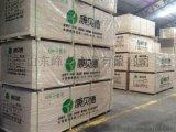 山东多层板厂家/家具板厂家  异型胶合板生产厂家