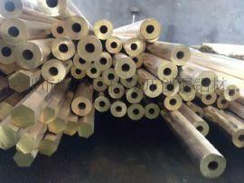 黄铜铆料 h62黄铜管 精密h62 黄铜毛细管壁薄现货