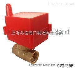 无线温度控制阀/微型电动球阀CWX-60PB