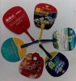 宁夏银川定做印刷塑料广告扇子,扇子印字图片LOGO
