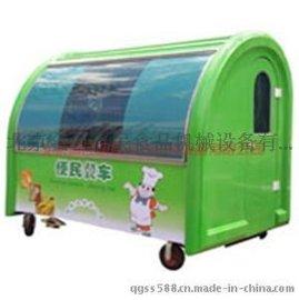生产定制各种小吃车,早餐车,期待您的咨询