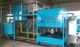 SSX酸洗磷化一体化废水处理设备,酸洗一体化废水处理设备,一体化废水处理设备厂家