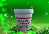聚合物水泥基(JS)彈性複合防水塗料