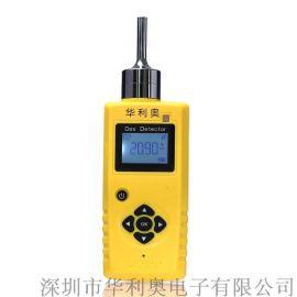 便携式二氧化碳浓度检测仪DTN220B-CO2高精度红外原理实验室培养箱检测