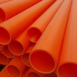 MPP电力管  160mm电力管 橘黄色电力电缆保护管