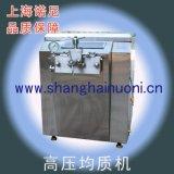 上海诺尼专业生产GJJ系列花生奶均质机 核桃露高压均质机 高品质
