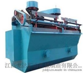 江西石城龙达矿山机械设备SF型浮选机