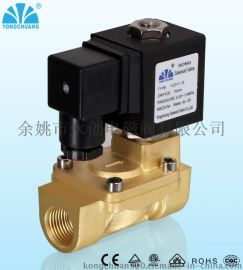 先导式高压水阀永创电磁阀(YCD)