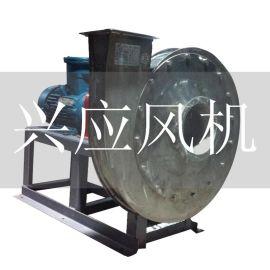 9-19  10D  30kw不锈钢离心风机 高压风机 耐高温 耐酸碱 防腐蚀