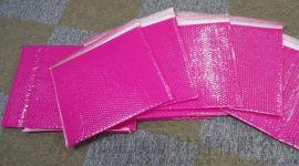 【專業生產】信封氣泡袋 郵政快遞信封袋 粉色奶白膜復合氣泡信封袋